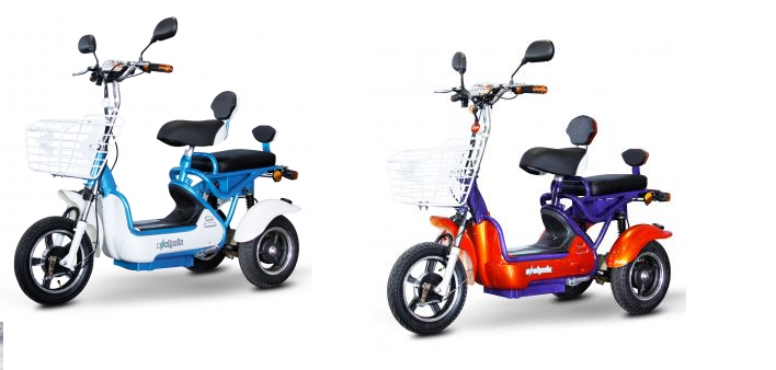 mobility scooter colors