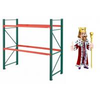 steel king pallet rack